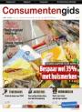 Consumentengids abonnement