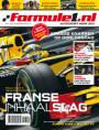Formule 1 abonnement