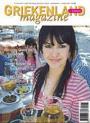 Griekenland Magazine abonnement